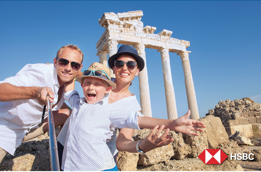HSBC Interest free holidays